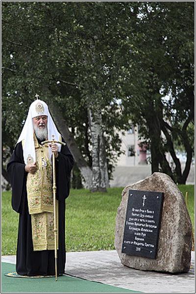 Патриарх Кирилл в Костроме