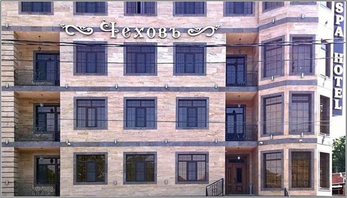 Отель «Чеховъ» в Краснодаре