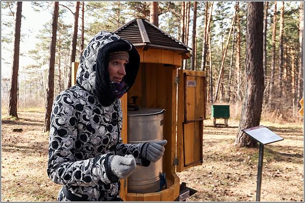 Томская писаница: Пчелкина жизнь