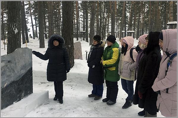 Томская писаница: Геология Кузбасса