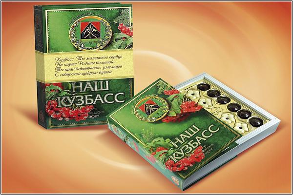 Кузбасские шоколадные конфеты