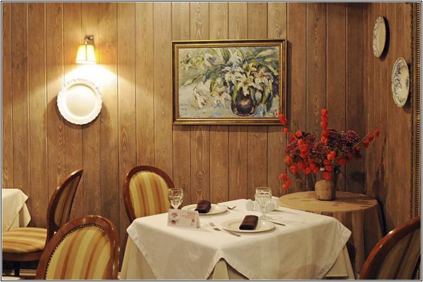 Ресторан Сахли в Москве
