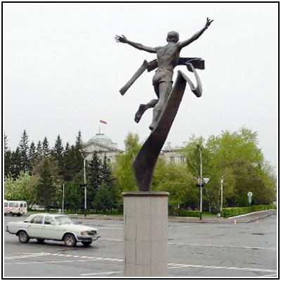 Главная достопримечательность Омска