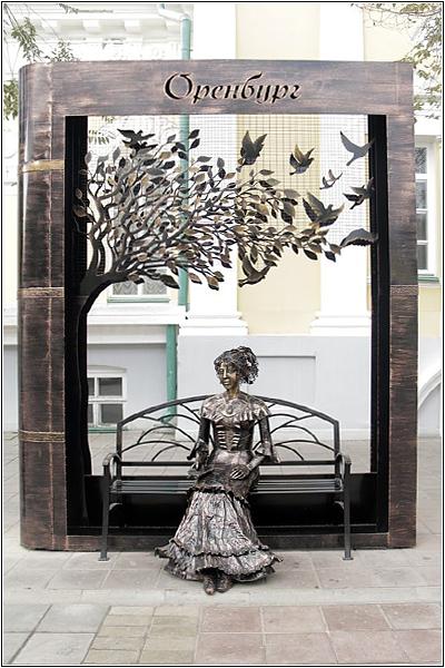 Книжная дама в Оренбурге