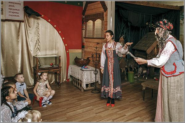 Музей «В мире сказки» в Смоленске