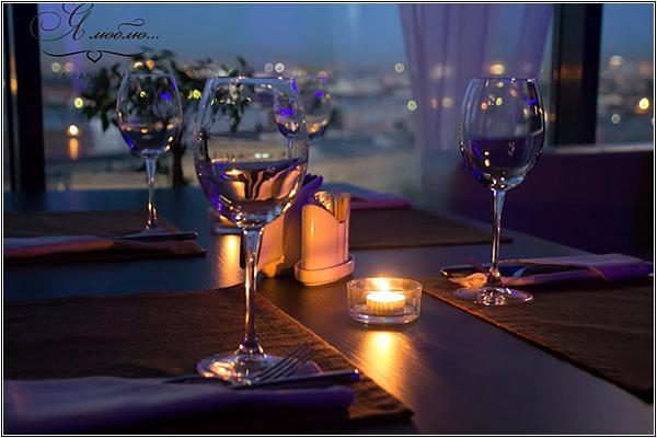 Романтика в ресторане «Я люблю... La Panorama»