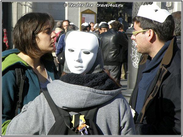День бомжа в Мадриде