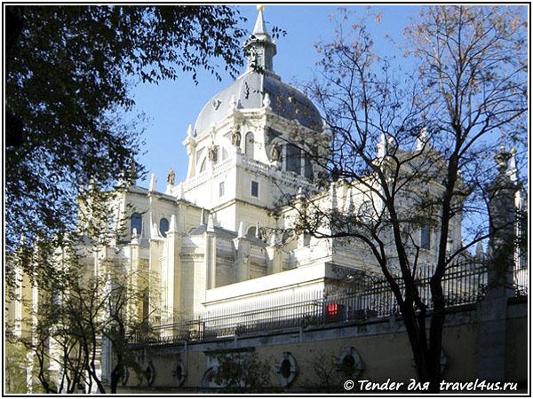 Испания. Мадрид.