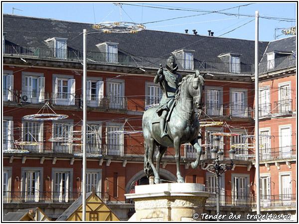 Памятник королю Филиппу III