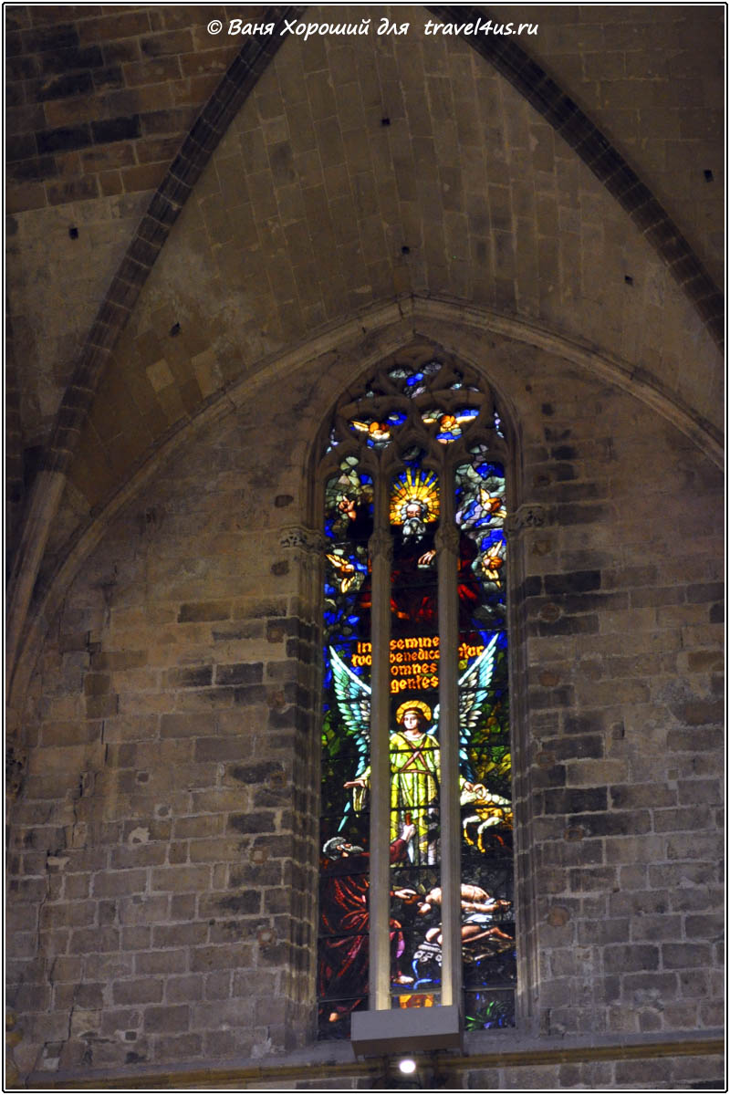 Витражи в Пальмском кафедральном соборе Санта-Мария