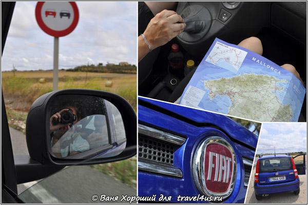 Путешествие по острову Майорка на машине