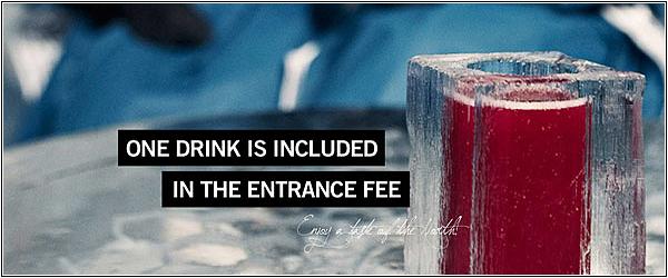 Бесплатный коктейль