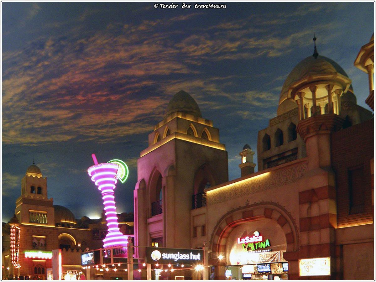 Торговый центр в Лас-Вегасе