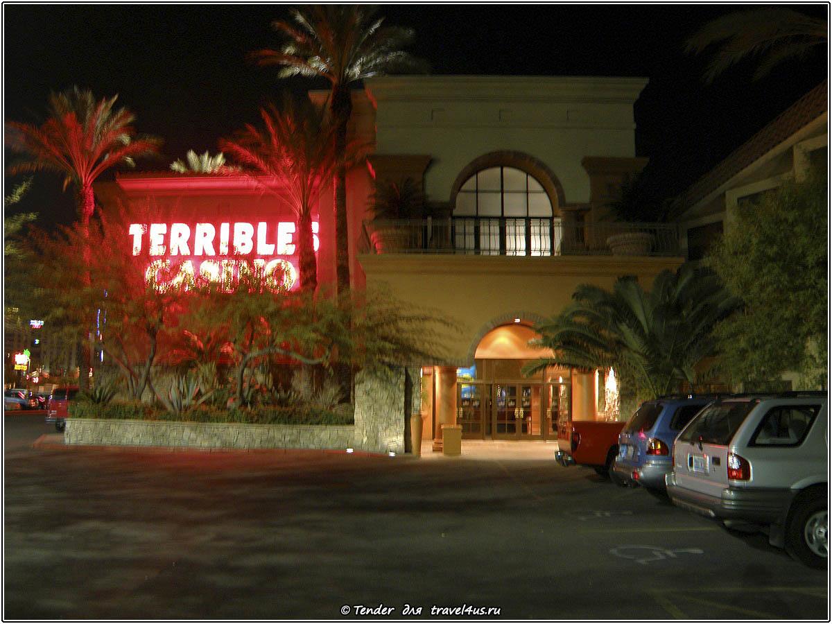 Отель в Лас-Вегасе