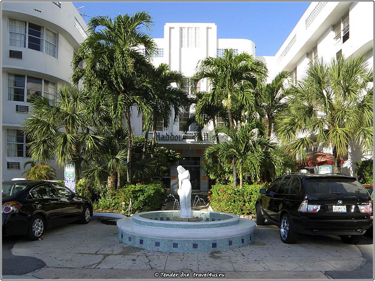 Гостиница в Майами-Бич