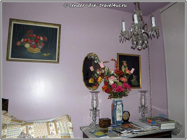 Странная комната