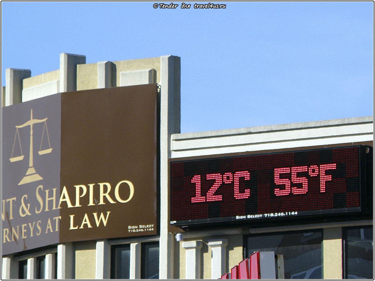 Даже температура с переводом на русский.