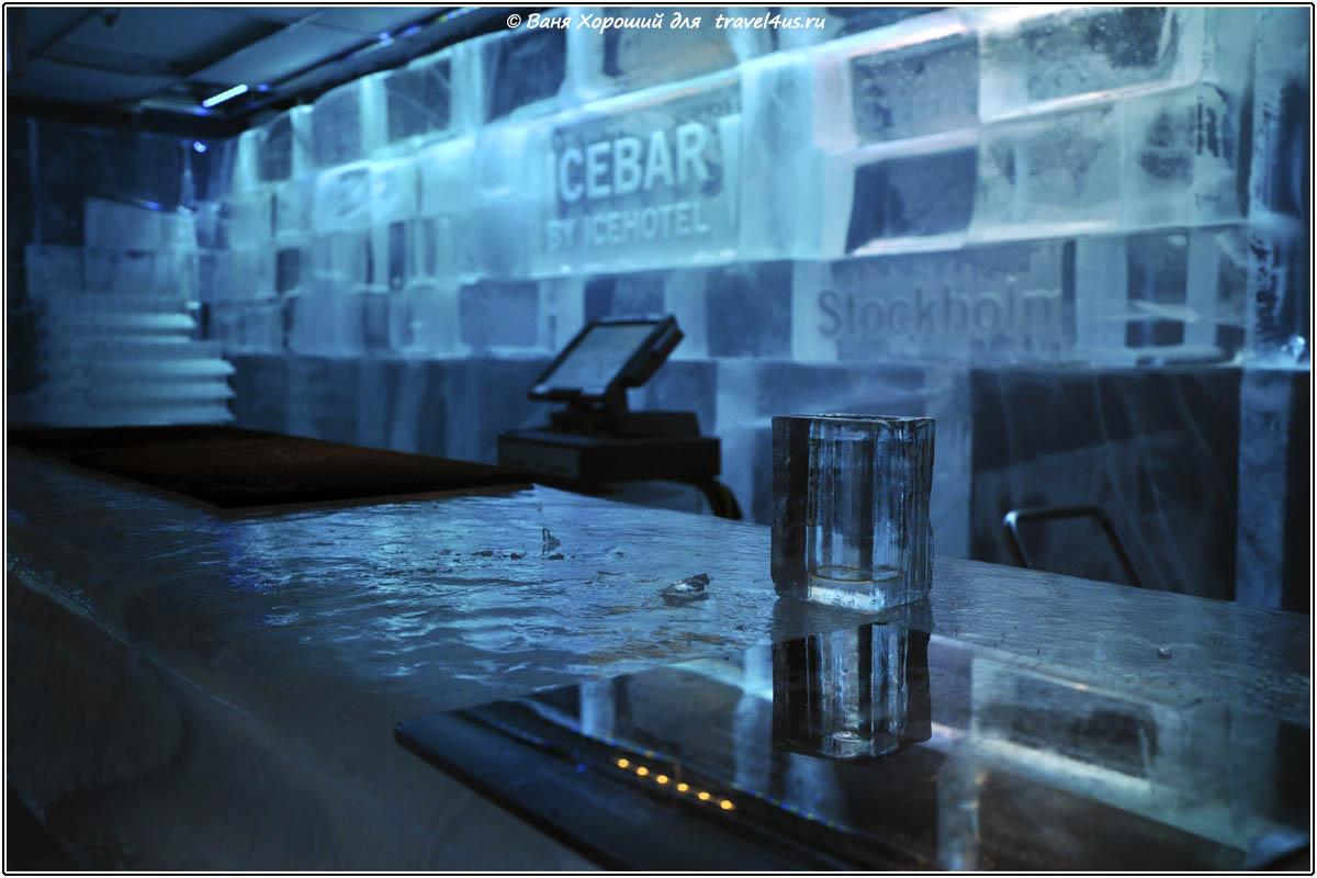 Ледяной бар ICEBAR STOCKHOLM — царство льда