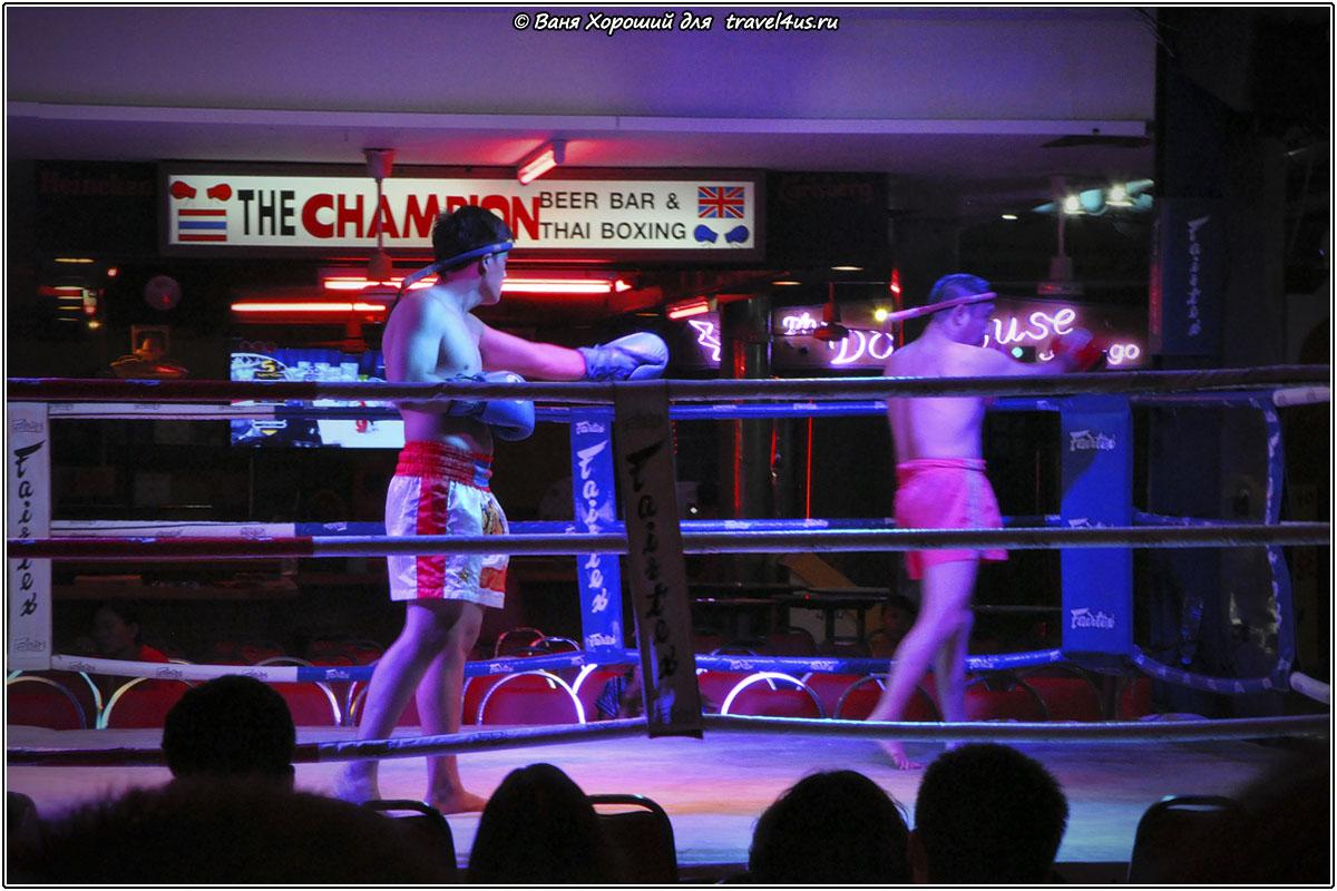 Тайский бокс в баре на Walking street