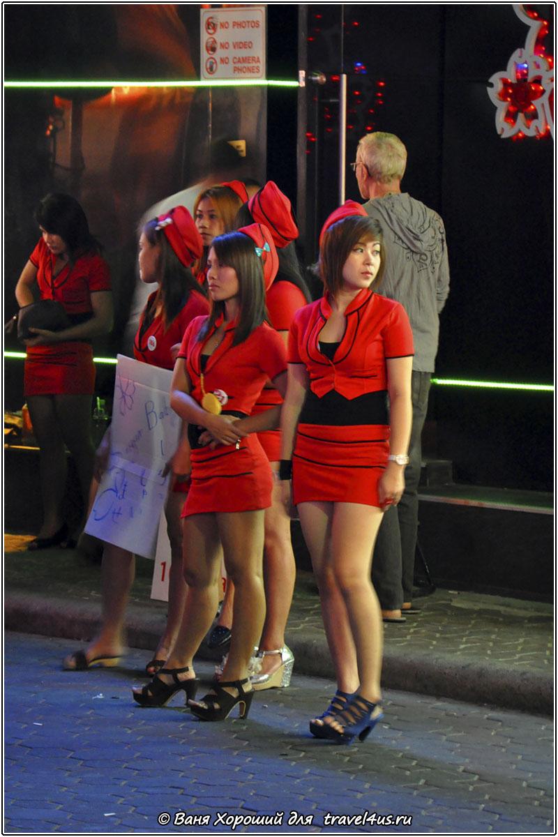 Девушки из бара на Walking street