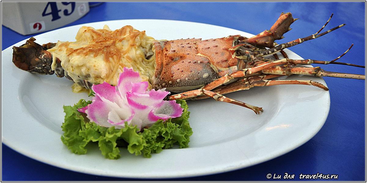 Съешь лобстера в Таиланде!