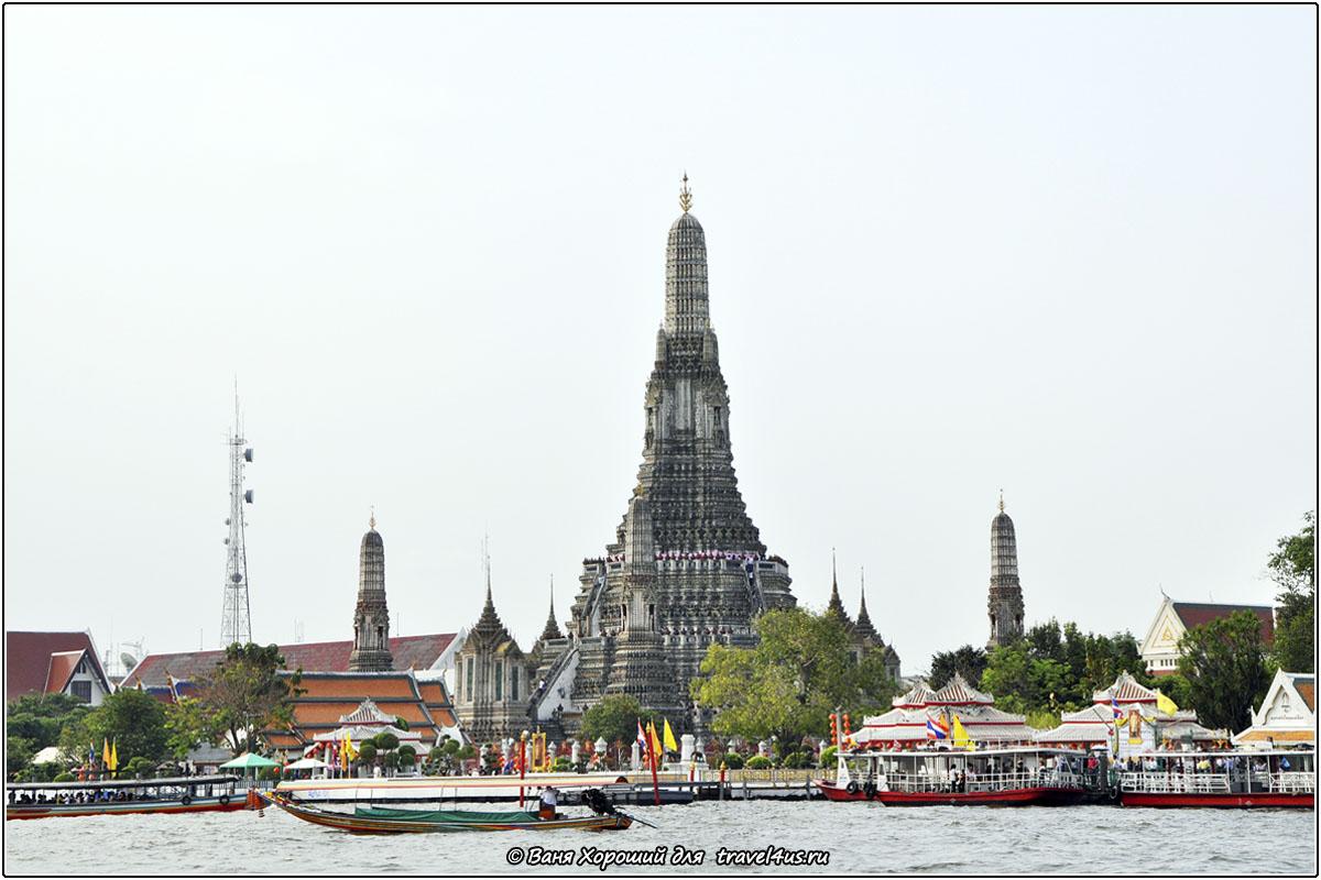 Ват Арун - Храм утренней зари в Бангкоке