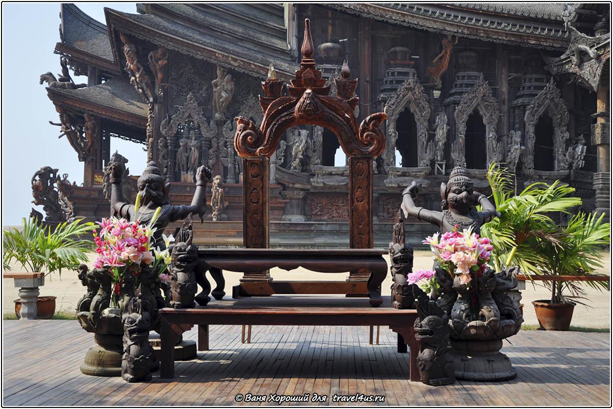 Сад рядом с Храмом Истины