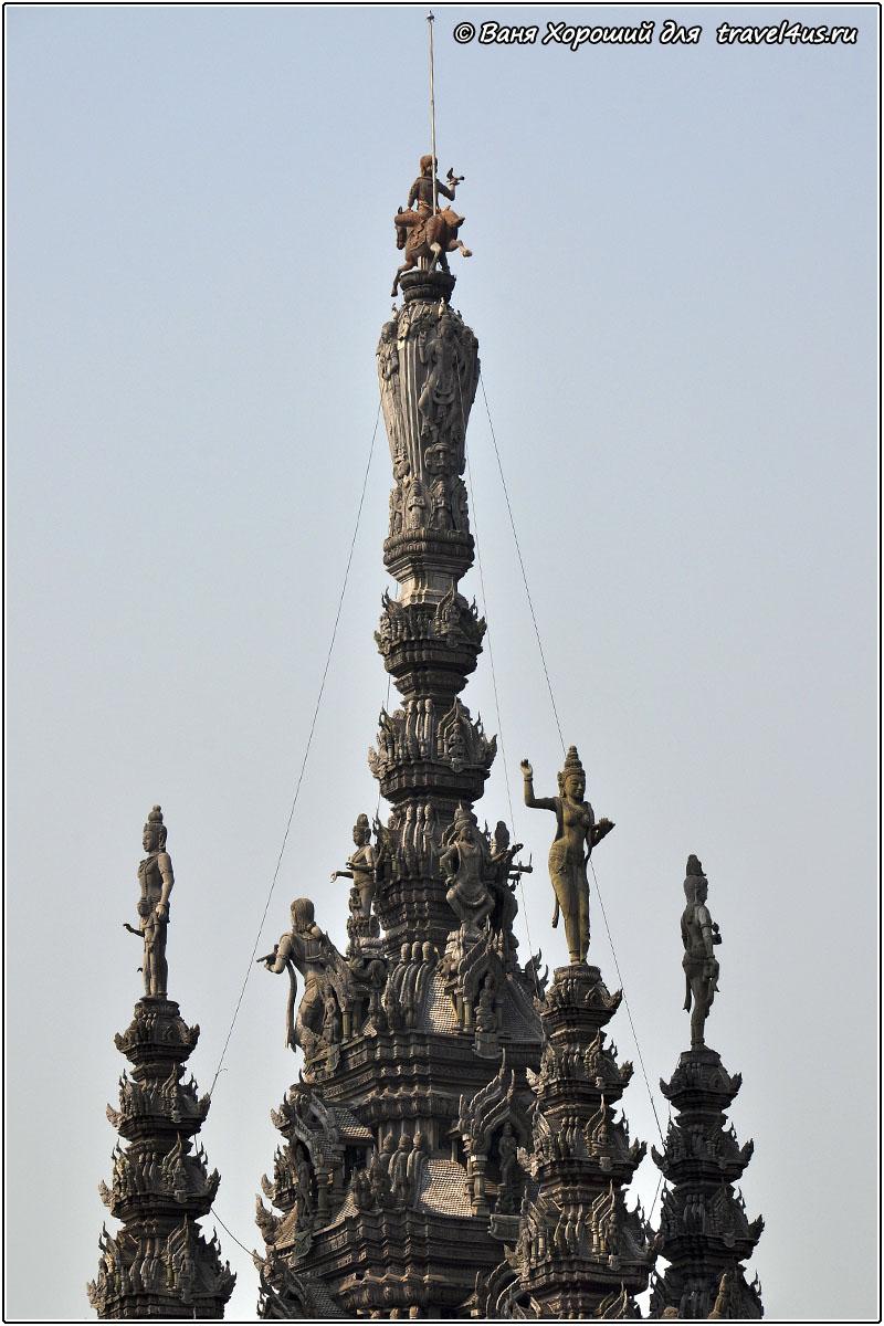 Главный шпиль Храма Истины