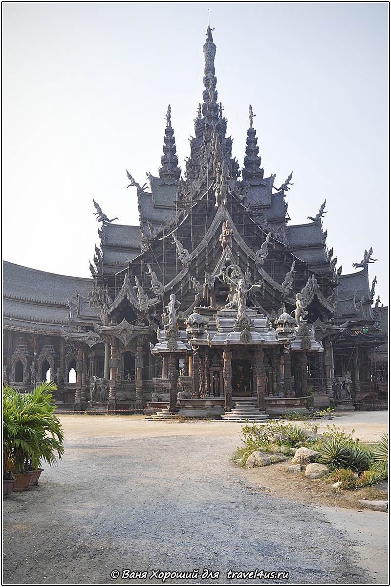 Таиланд. Паттайя. Храм Истины