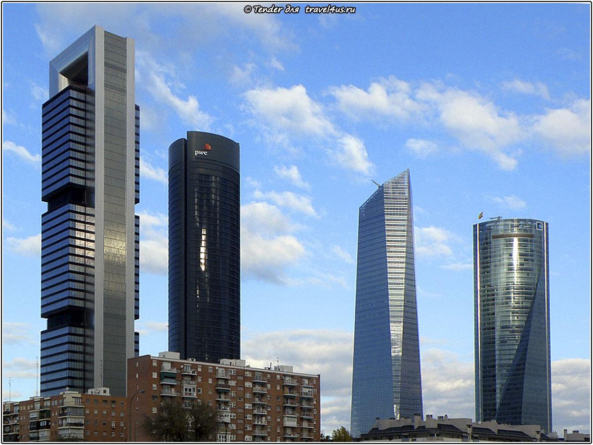Четыре башни