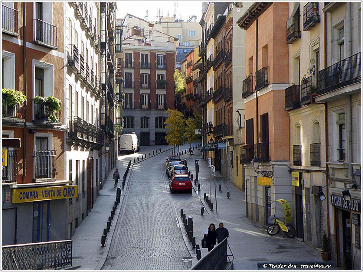 На улочках Мадрида