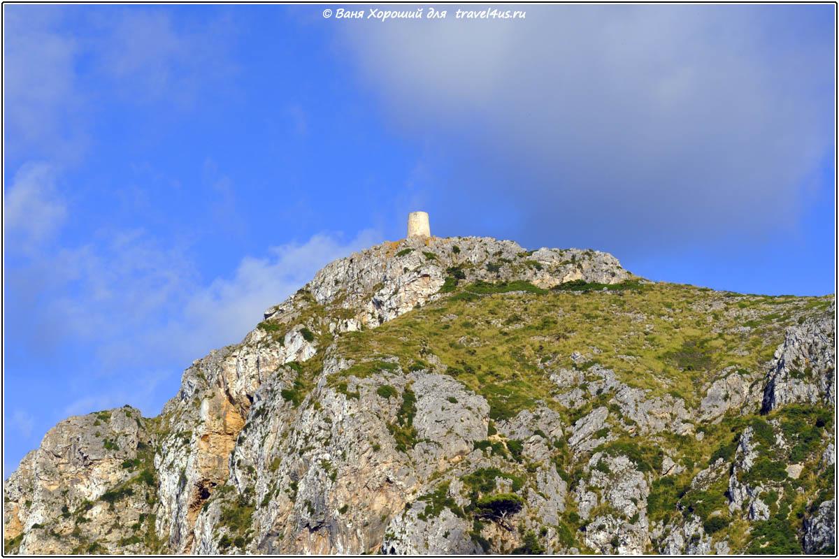 Atalaya de Albercuix