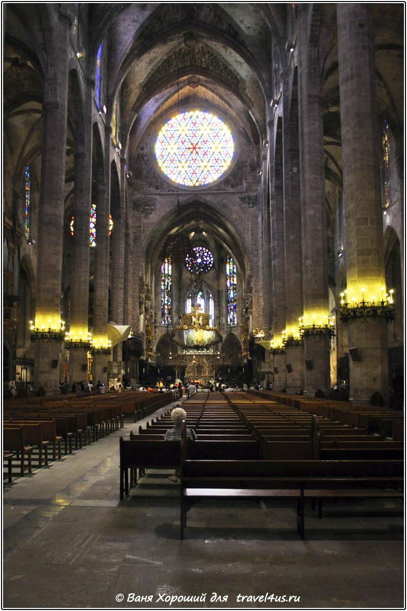 Пальмский кафедральный собор Санта-Мария (Catedral de Santa Maria de Palma de Mallorca)