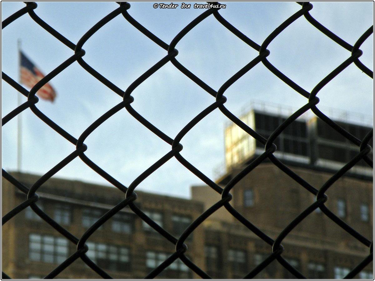 Нью-Йорк за решеткой