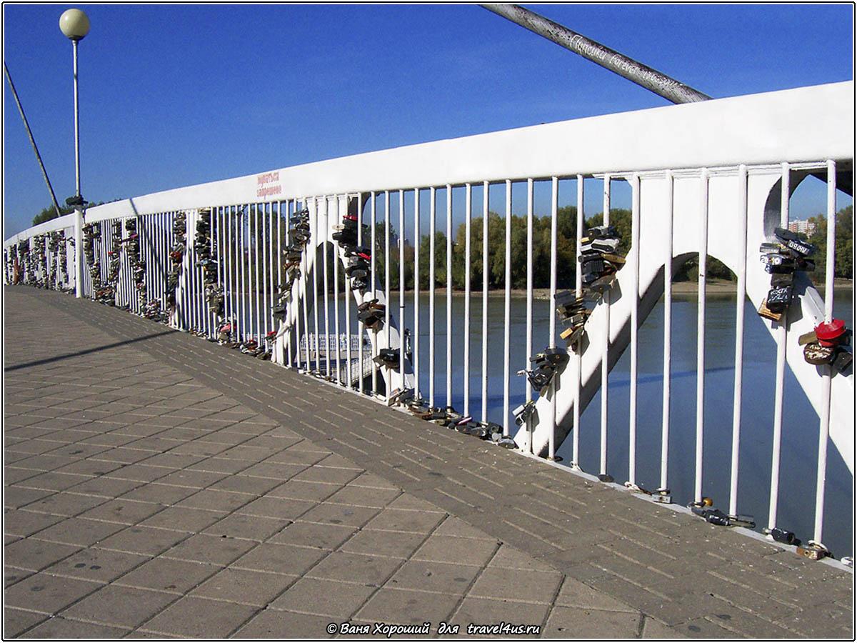 Перила Моста Поцелуев в Краснодаре