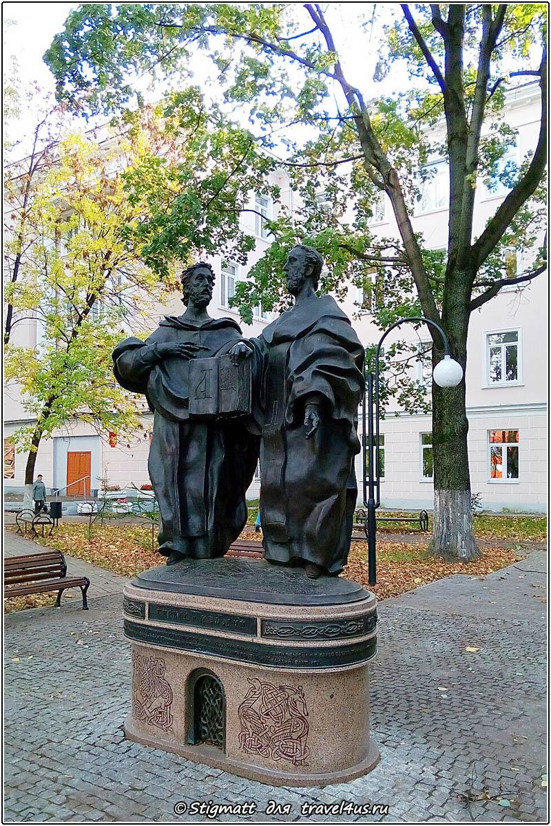 Кирилл и Мефодий в Твери