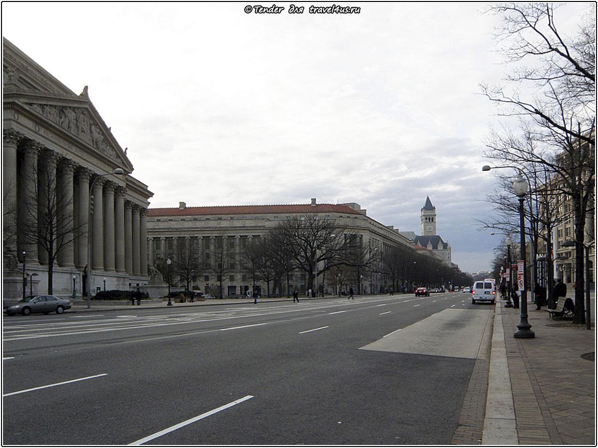 Вашингтон, Пенсильвания-авеню.