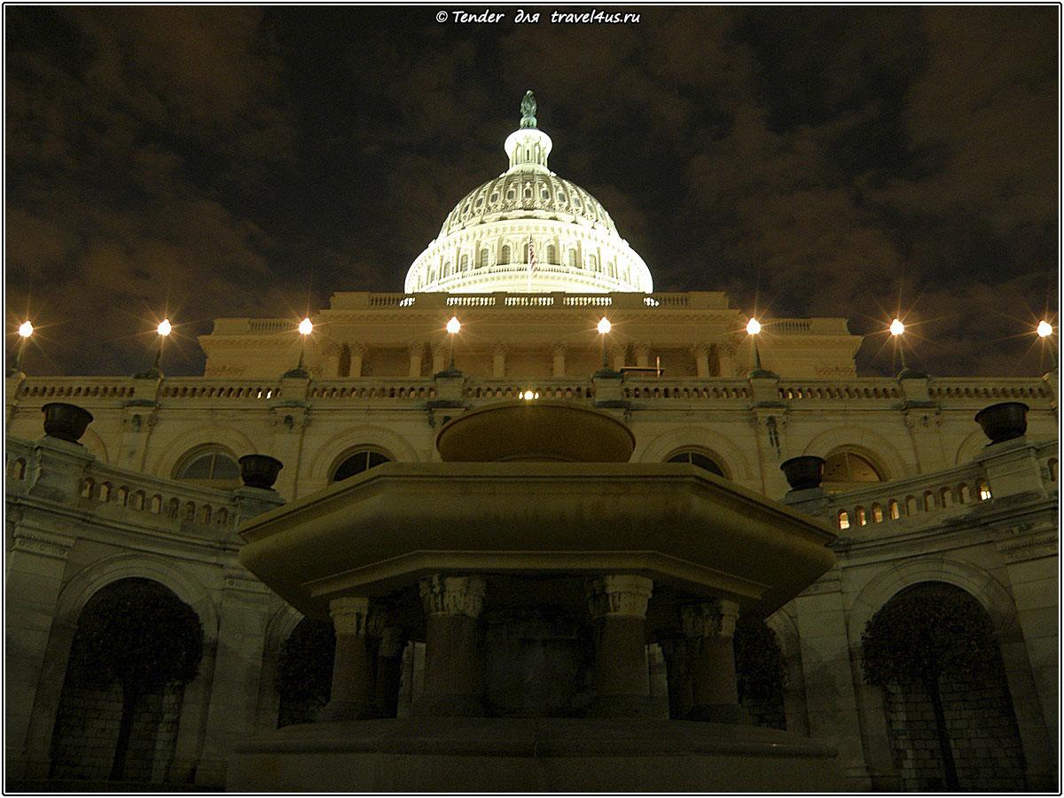 Капитолий (United States Capitol)