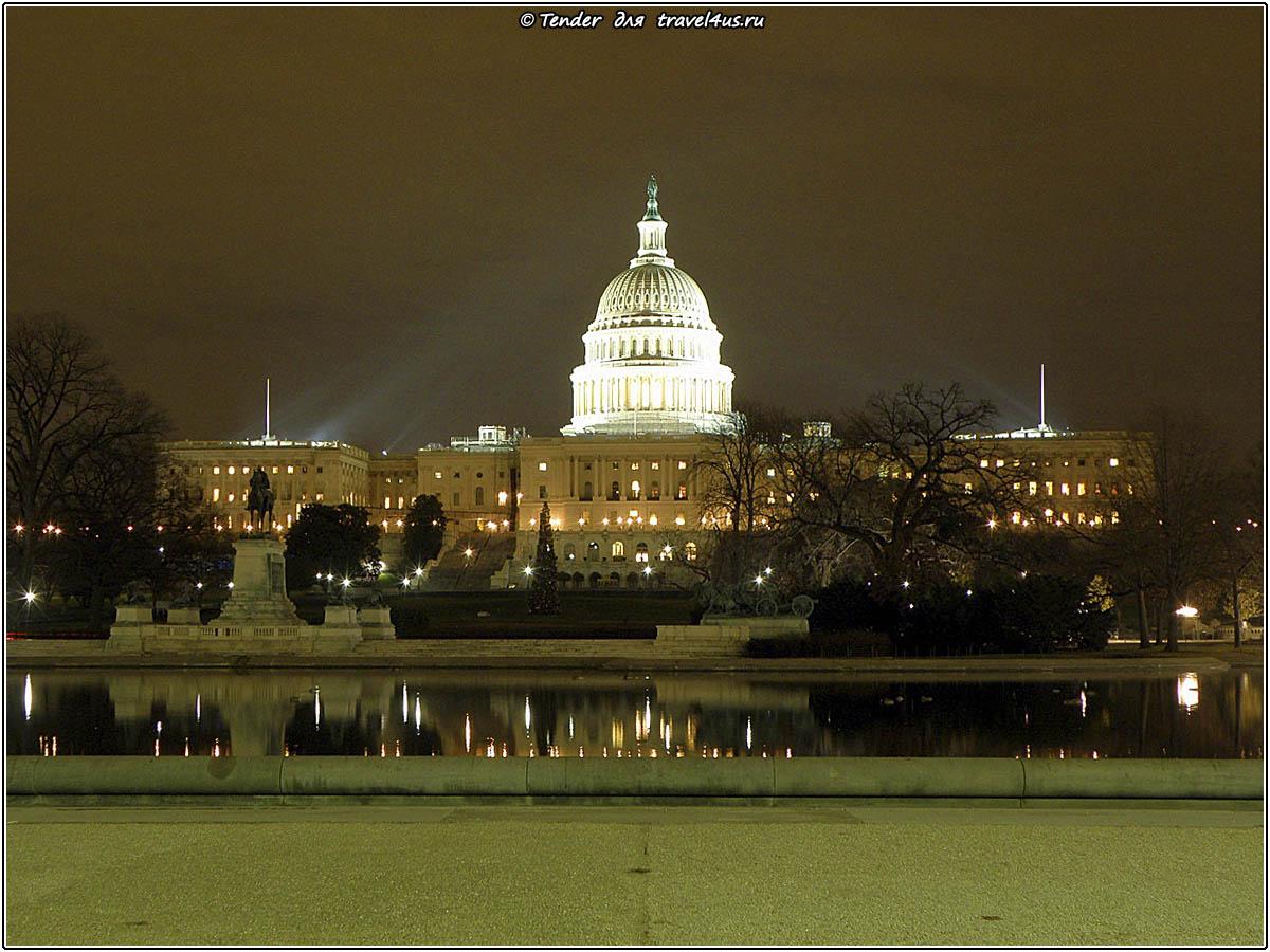 Ночная подсветка Капитолия