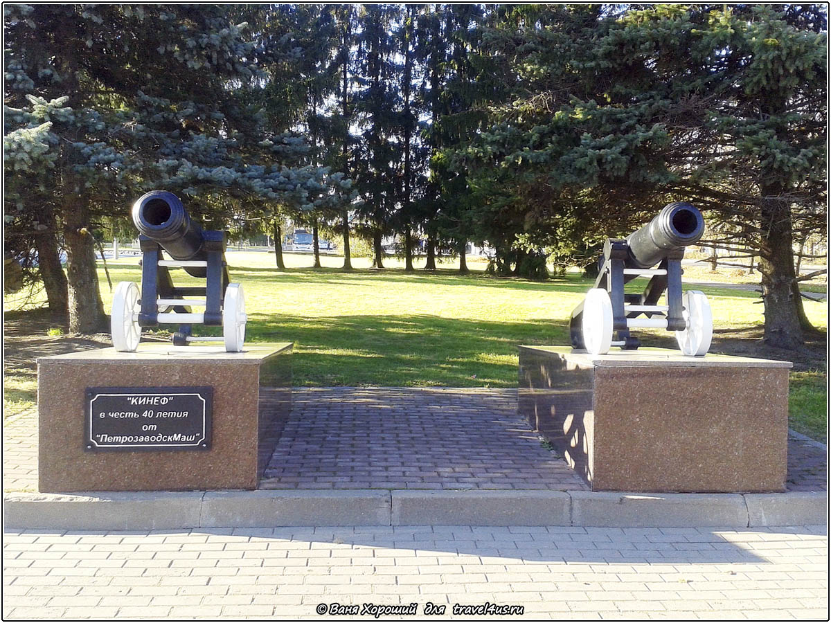Пушки в Киришах