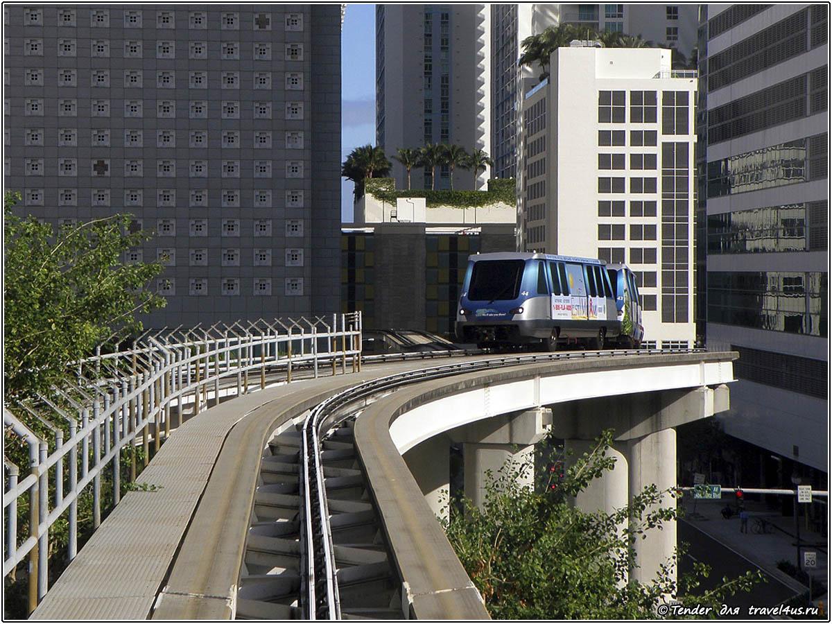 Легкое метро в Майами