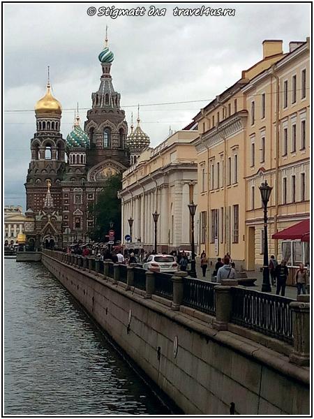 Вдали от тебя, Петербург