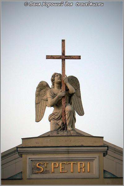 Город каменных ангелов