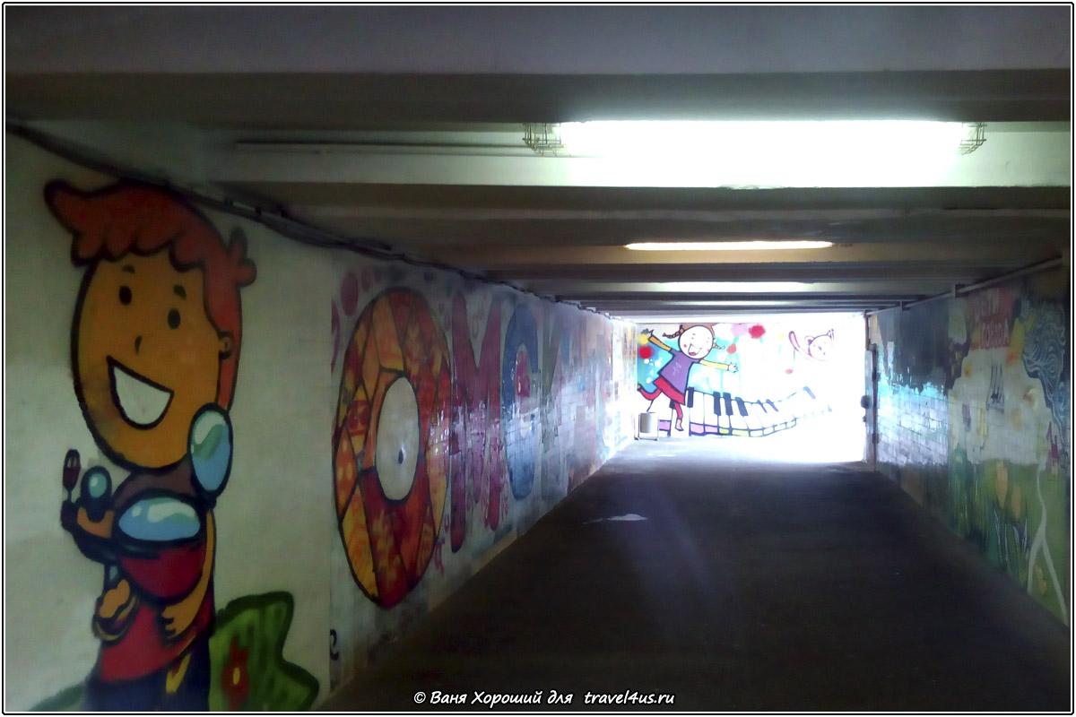 Разрисованный подземный переход в Омске