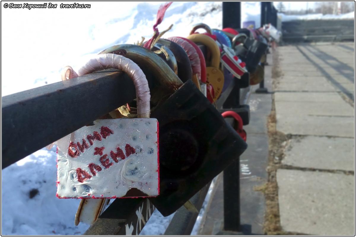 Любовные замочки в Омске