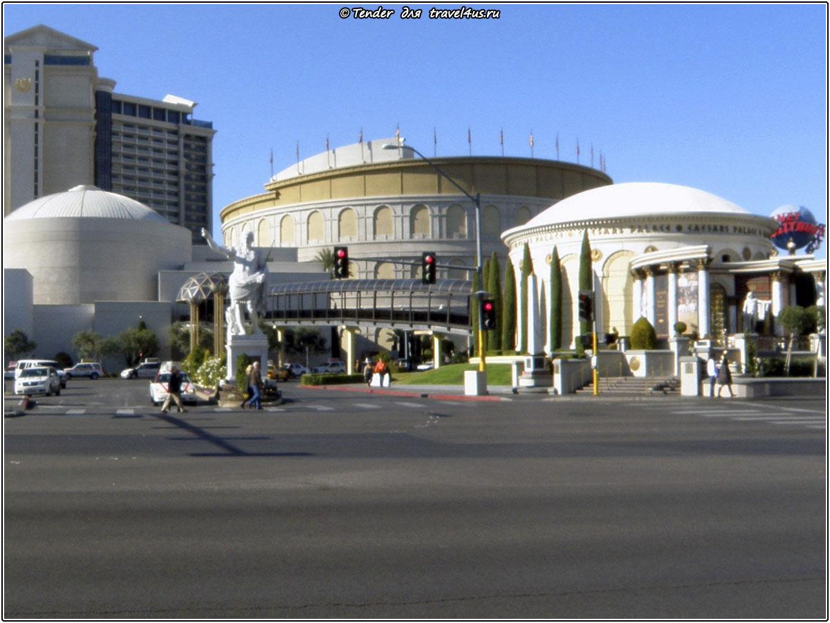 Колизей в Лас-Вегасе