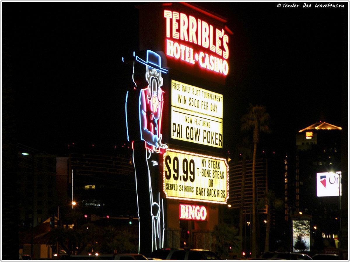 Отель-казино в Лас-Вегасе