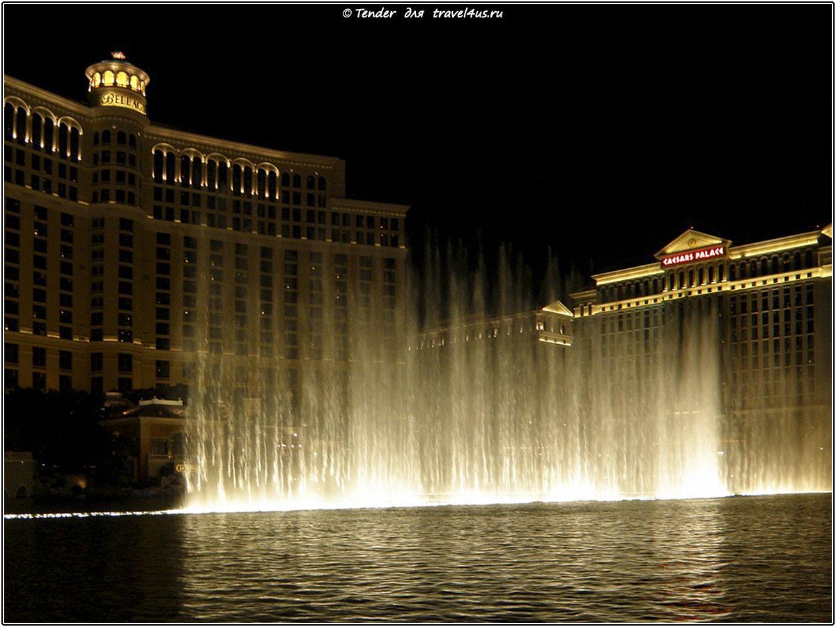 Танцующие фонтаны в Лас-Вегасе
