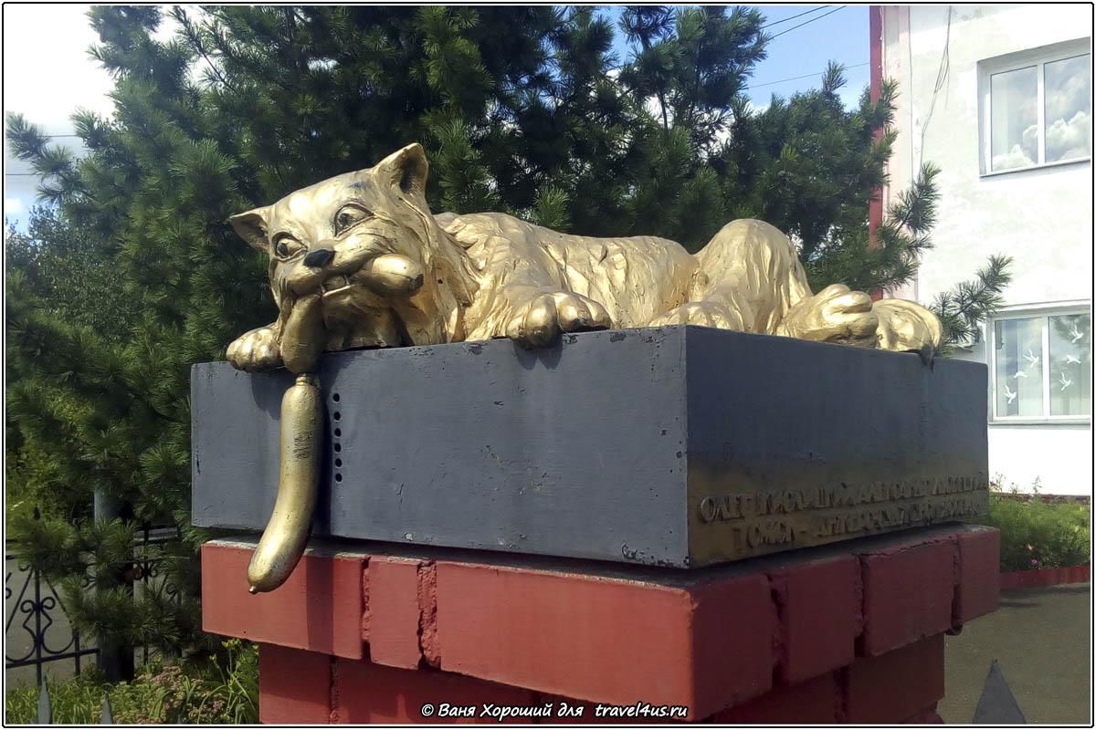 Памятник говорящему коту в Анжеро-Судженске
