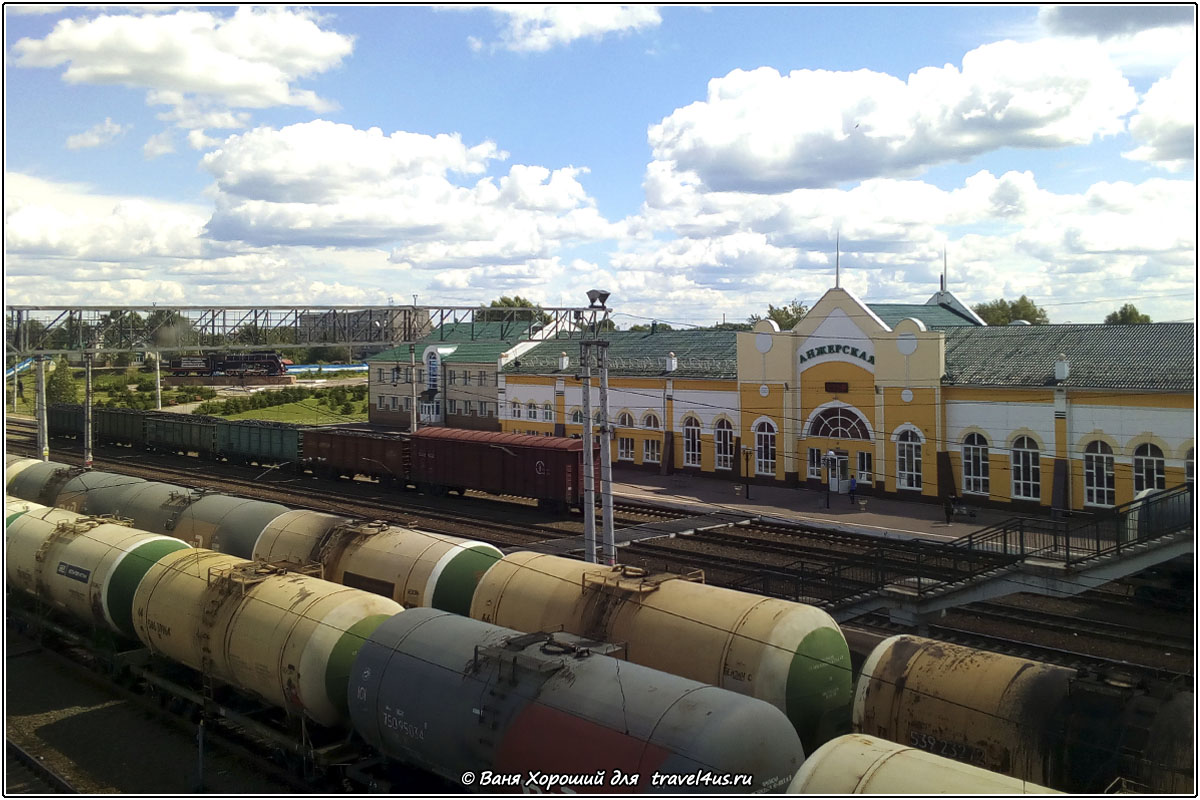 Станция Анжерская